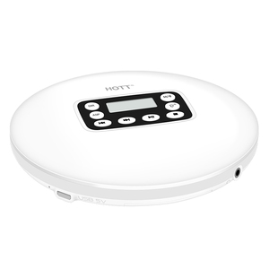 Image 5 - FFYY HOTT 711Tบลูทูธเครื่องเล่นCDแบบพกพาแบตเตอรี่ชาร์จจอแสดงผลLED,personal CD Walkmanเพลิดเพลินไปกับเสียงเพลงและเสียง