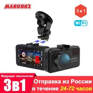 Marubox M660R Car DVR Radar Detector GPS 3 in 1 HD2560*1440P 170 Degree Angle Russian Language Video Recorder(China)