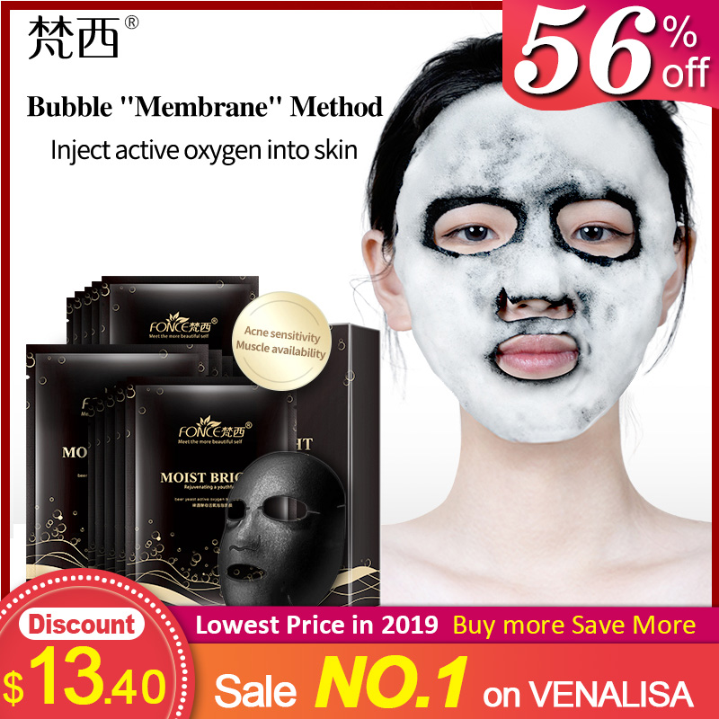 Korean Face Mask Deep Cleansing Blackhead Shrinking Pore Activating Sea Salt Foam Neutral Moisturizing Oil Control Facial Mask
