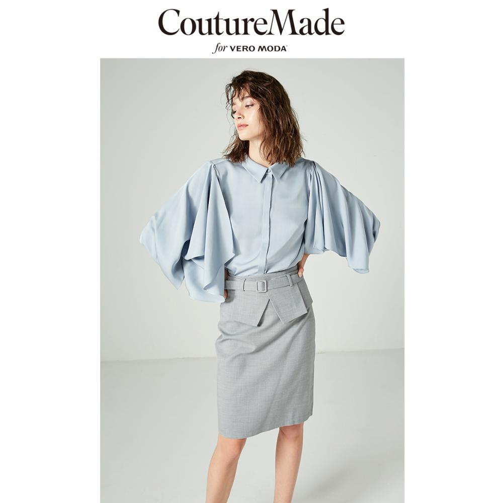 Vero Moda Women's CoutureMade Waist Seal Two-piece Skirt | 318416521