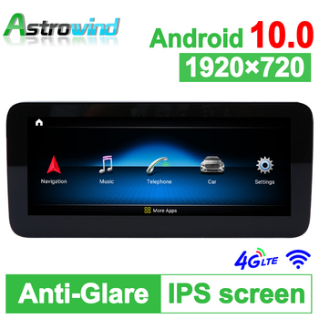 """D-1221,10.25"""" Android 10.0  Car GPS Navigation Media Stereo Radio For Mercedes-Benz E Class C207 2015 2016 Right Hand Drive"""