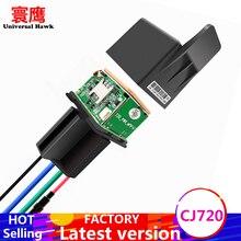 新しいCJ720より良い追跡車リレーgpsトラッカーデバイスgsmロケータリモコン盗難防止監視カット油電源システム