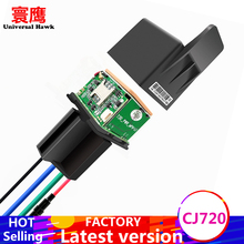 NEW CJ720 Better Tracking car Relay GPS Tracker Device GSM Locator Remote Control Anti theft Monitoring Cut off oil power System