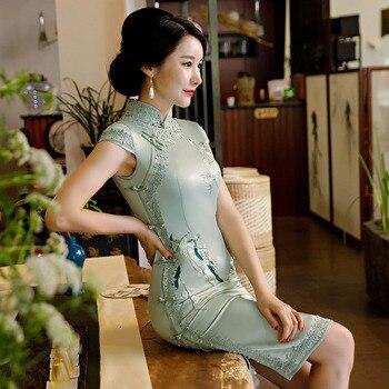 Luxury Silk Short Cheongsam Lace Embroidered Edge Qipao Sleeve Vintage Dress Elegant Ligth Blue Chinese Fashion