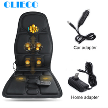 OLIECO Electrical Chair Massager Cushion Home Office Car Travel Portable Infrared Heating Seat Pat Back Vibrator Mat Pain Relief