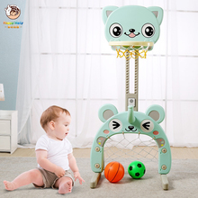 цены Baby Shining Toy Basketball Hoop Child Sports Toys Basketball Stands Sports Kids Height Adjustable Goal Hoop Toys