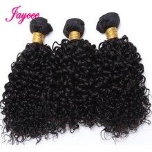 10A มองโกเลีย Kinky CURLY Hair EXTENSION 1/3 รวมกลุ่มผมมนุษย์ Tissage Cheveux Humain Hair EXTENSION จัดส่งฟรี
