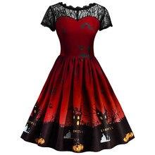 Halloween Party Costume Women Short Sleeve Retro Vintage Lace Dress A Line Pumpkin Swing Dresses