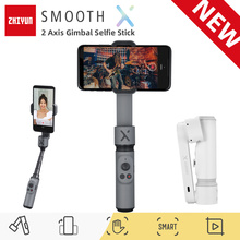ZHIYUN GLATTE X Selfie Stick mit 2 Achsen Gimbal Palo Smartphone Telefon Einbeinstativ Handheld Stabilisator für iphone huawei samsung