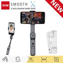 Zhiyun suave x selfie vara com 2 eixos cardan palo smartphone telefone monopod handheld estabilizador para iphone huawei samsung