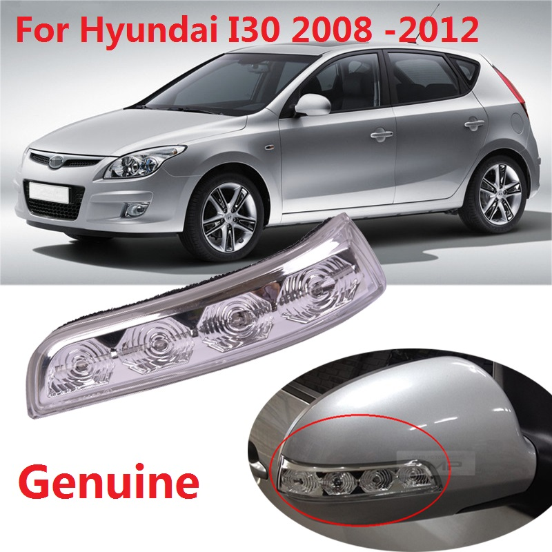 CAPQX подлинный для Hyundai I30 2008 2009 2010 2011 2012 боковое зеркало заднего вида Светодиодный светильник указателя поворота светильник