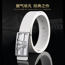 New Trend Fashion Youth Casual Business Wild Popular Crown Smooth Buckle Belt