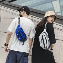 Weysfor vogue нагрудная сумка для мужчин и женщин Поясные Сумки