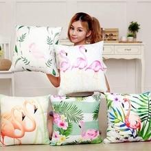 Cute Flamingo Decoration Party Plush Pillows Soft ToyStuffed Animal Cartoon Children Gift Home Sofa Christmas Kawaii