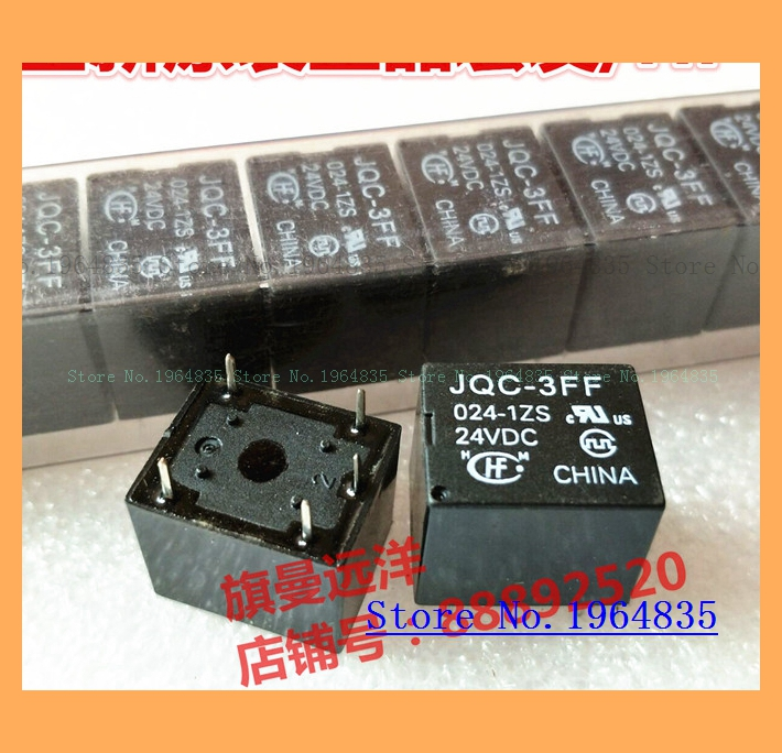 551 5VDC ORIGINAL Power Relay 5PINS 10PCS JQC-3FF-005-1ZS JQC-3FF-5VDC-1ZS