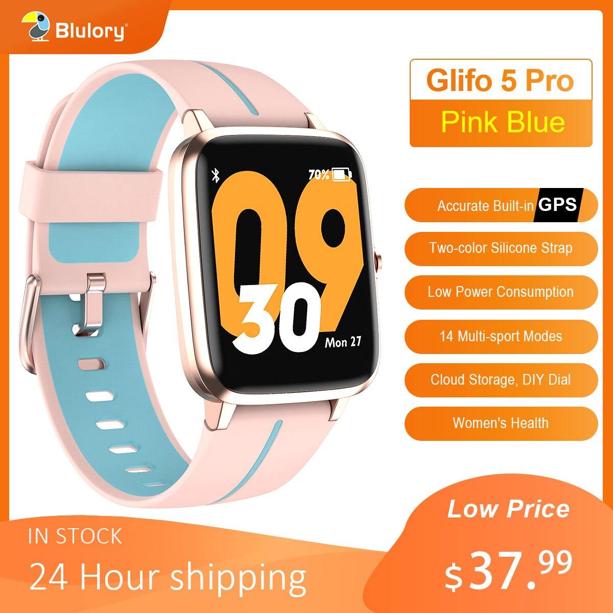 Blulory glifo 5 pro relógio inteligente gps 5atm bluetooth esporte monitor de freqüência cardíaca ip68 à prova dip68 água chamada lembrete notificação vibração|Relógios inteligentes| - AliExpress