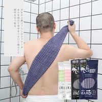 Japan Rubbing Washcloth Bath Brush for Back Towels Exfoliating Scrub Shower Sponge for Body Bathroom Accessories Nylon Towel Men
