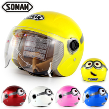 Kids Motorcycle Helmet Enfant Cute Cascos Children Bike Casco Moto Personalized