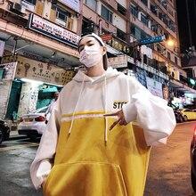 купить Hoodies Men Fashion Contrast Casual Hooded Pullover Man Hoodie Streetwear Hip Hop Loose Sweatshirt Trendy Wild Men Hoody Male по цене 1819.77 рублей