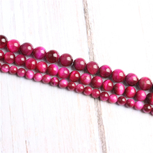 Rose Red Hu Natural Stone Beads For Jewelry Making Diy Bracelet Necklace 4/6/8/10/12 mm Wholesale Strand