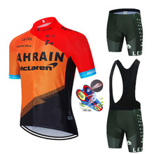 2020 Black Rock Wielertrui 9D Pad Shorts Bike Wear Set Ropa Ciclismo Quick Dry Mens Pro Fietsen Maillot Culotte(China)