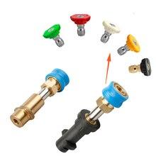 Máquina de limpieza de alta presión, convertidor de barra, conexión rápida con adaptador de 1/4 pulgadas, boquilla de 5 colores