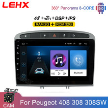 Lehx 9 Polegada 2 din android 9.0 rádio do carro multimídia player de vídeo universal auto estéreo For2010-2015 2016 peugeot 308 408