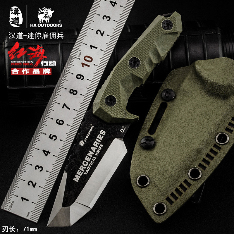 Hx Outdoors Mini Mercenaries Outdoor Knife Saber Tactical Fixed D2 Steel Outdoor Knife Open Country Survival Defensive Weapons