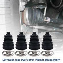 4 pçs universal eixo de acionamento cv joint boot kit velocidade constante poeira capa para mercedes-benz w251 r280 r300 r320 r350 r500 r550 r