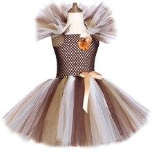 Wild Lion Mane Tutu Dress Brown Flowers Kids Girls Birthday Party Dress Children Halloween Cosplay Animal Dress Costumes 2 12Y