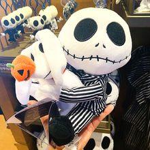 O pesadelo antes do natal jack skelington boneca de pelúcia crânio jack brinquedo de pelúcia crianças presente de natal