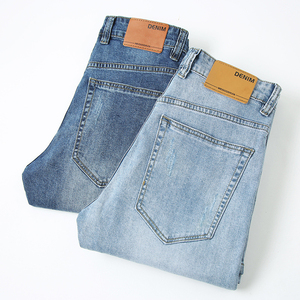 Classic Style 2020 New Men's Slim Stretch Jeans Fashion Smart Casual Cotton Light Blue Denim Trousers Brand Pants Male Homme,501
