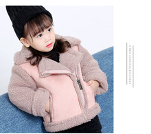 New winter Korean style sweet artificial lamb fur with skin long-sleeved Motorcycle jacket outwear both for boys and girls