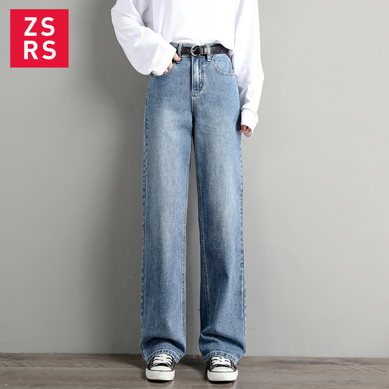 Zsrs New Hot Sell Autumn Korean Style High Waist Jeans Lady Casual Straight Denim Light Blue Jeans 2019 Womens Mom Jeans Womens