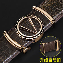 2021 Leather male leather crocodile cowhide toothless automatic buckle casual fashion belt Korean fashion trend personality bel