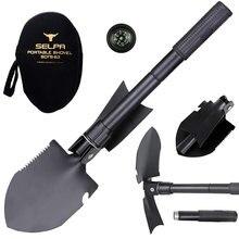Военная Портативная Складная лопата лопатка для пляжа выживания