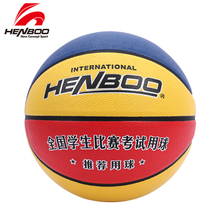 HENBOO Useful High Quality No.5 Basketball Official Standard Use TPU Leather+Butyl Liner Outdoor Indoor Sport Inflatable Ball