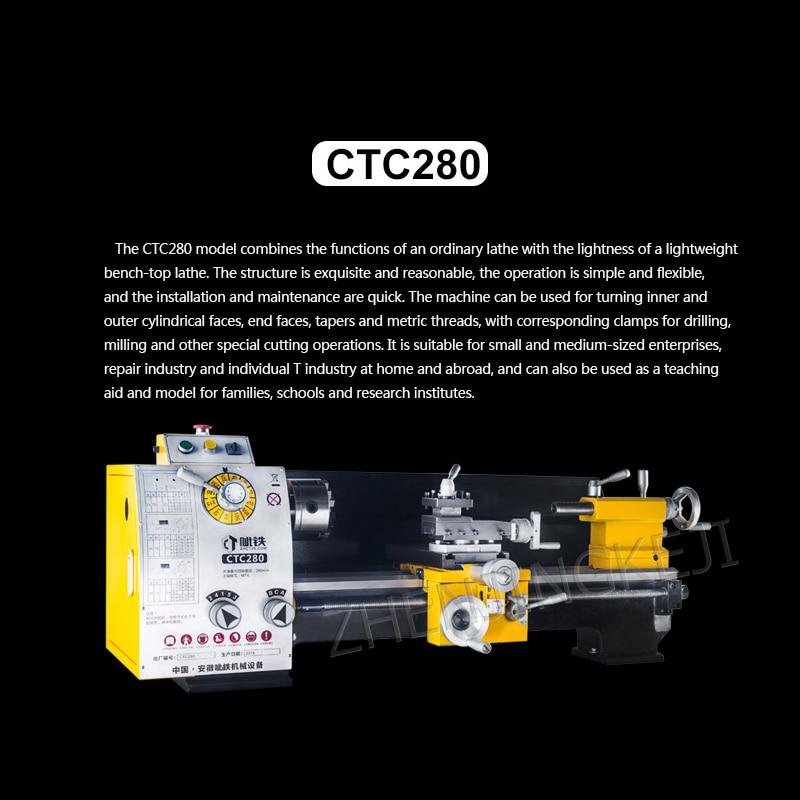 CTC280 tour de qualité industrielle tour de ménage petit tour Center d'usinage petite Machine-outil tour en métal - 3