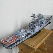 1:200Admiral Levchenko Antisubmarine Schiff DIY 3D Papier Karte Modell Gebäude Set Bau Spielzeug Pädagogisches Spielzeug Militärische Modell