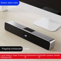 Sound bully Bluetooth speaker multimedia subwoofer dual speaker mobile phone computer home living room square dance card sound