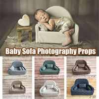 Newborn Photography Props Baby Posing Sofa Pillow Set Chair Decoration Baby Photography Accessories Infant Studio Shooting Props