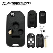 Honda için 3 + 1 düğme modifiye katlanır araba anahtarı kabuk (yeni stil) AutokeySupply AKHDF102