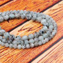 Tianshan Blue Natural Stone Bead Round Loose Spaced Beads 15 Inch Strand 4/6/8/10/12mm For Jewelry Making DIY Bracelet