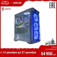 Игровой компьютер KOTIN GBW-1/ intel I7 8700/8ГБ DDR4/GTX1060/240ГБ SSD+1ГБ/Dos