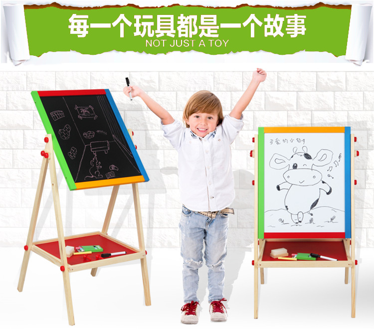 254 # Product Name: Color Height Adjustable Flipping Da Hua Ban Product Specification: 91*39*40 Cm