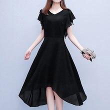 Женское шифоновое платье shintimes Элегантное летнее с высокой