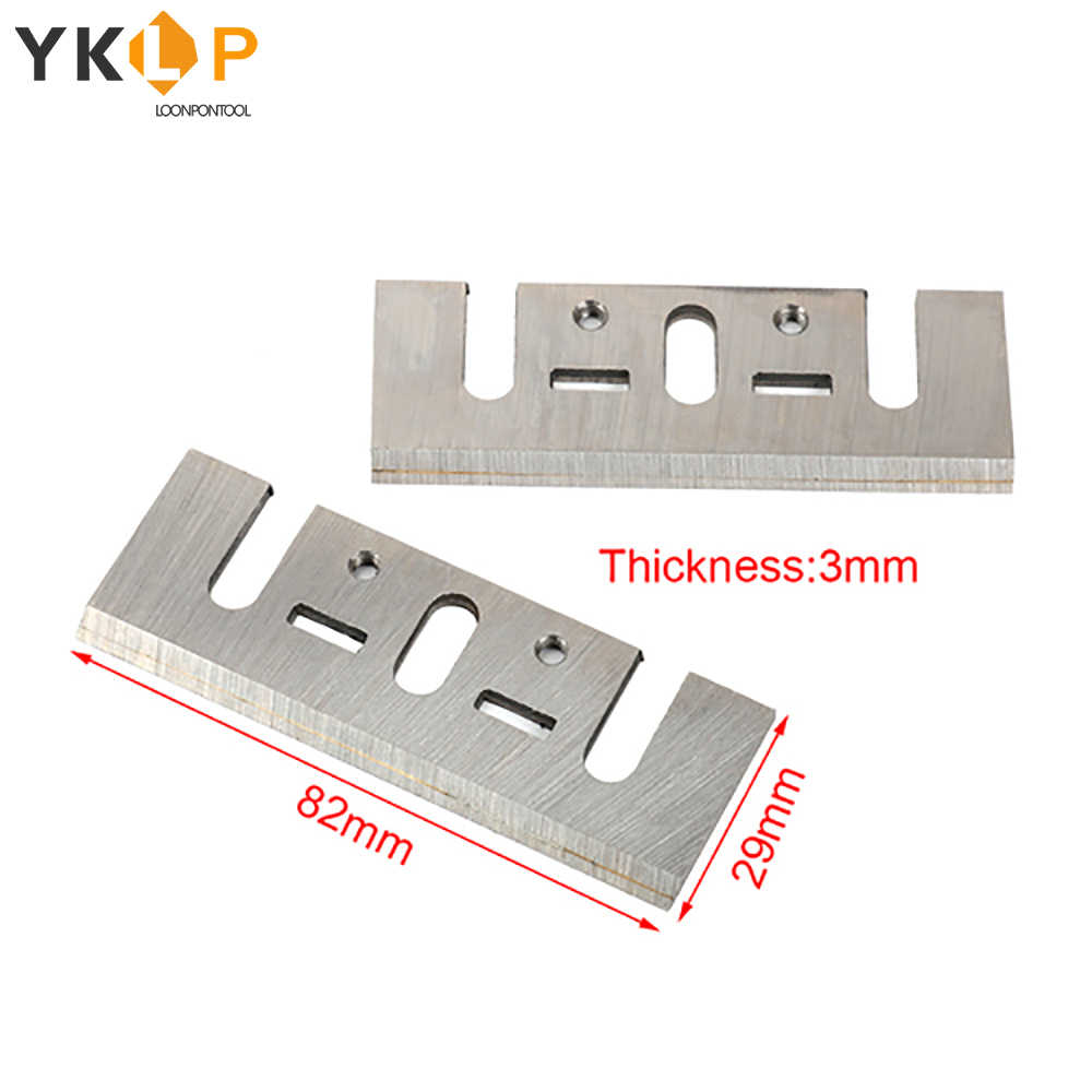 2Pcs Electric Planer Blades High Speed Steel for Planer Woodworking 82x29x3mm