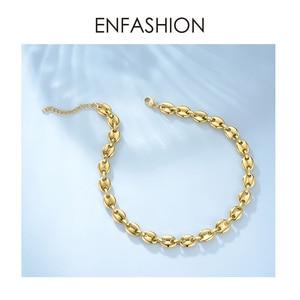 Image 3 - ENFASHION Punk Coffee Beans Link Chain Choker Necklace Women Stainless Steel Gold Color Hip Hop Rock Necklaces Men Jewelry P3022