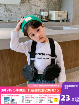 Boys' Fashion Vest Waistcoat Small Vest 2020 Spring and Autumn Wear Thin Western Style Children's Suit 1