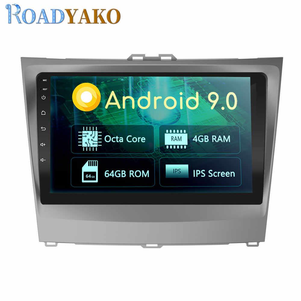 Autoradio 9 ''Android Autoradio Lettore Multimediale di Navigazione GPS Per Auto la Struttura del DVD Per BYD L3 2010-2019 Stereo 2 Din